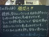 060111松江