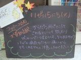 2011/11/15立石