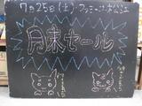 090725松江