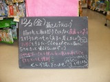 2011/12/2森下