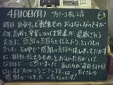 060410松江