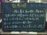 060918松江
