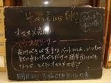 2011/4/6松江