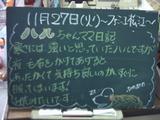 071127松江