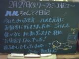 070227松江