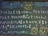 061214松江