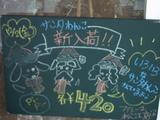051202松江