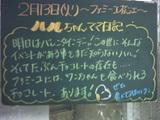 070213松江