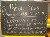 2012/11/15松江