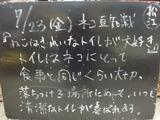 2010/07/23松江