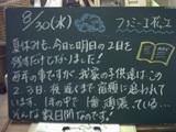 060830松江