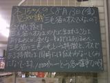 2010/08/13南行徳