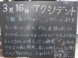 080316松江