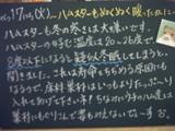 060117松江