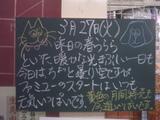 070327南行徳