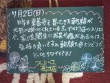 060702松江