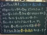 060215松江