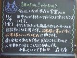 051104森下