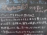 080226松江
