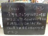 2010/11/10松江