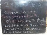 2011/2/6松江