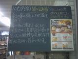 2010/10/29南行徳
