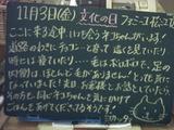 061103松江