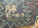 2012/08/25松江
