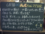 060603松江
