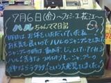 070706松江