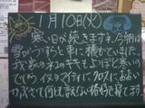 060110南行徳