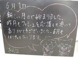 080601松江