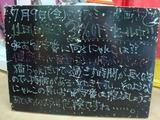 2010/07/09葛西