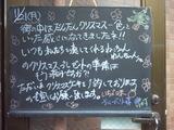 051121森下