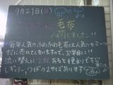 080921南行徳
