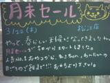 070322松江