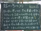 061205松江