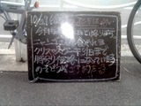 2010/10/29森下