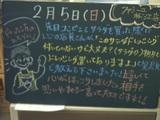 060205松江