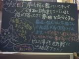 060402松江