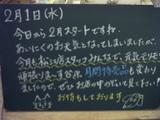 060201松江