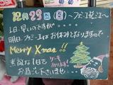 071223松江