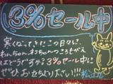 061013松江