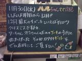 051130松江