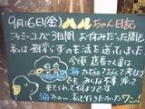 050916松江