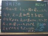 070913松江