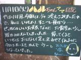 051101松江