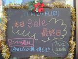 2012/11/25立石
