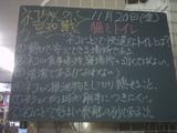 091120南行徳