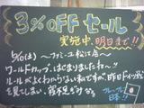 060610松江